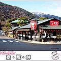 S266_2012京阪神之旅.jpg
