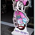 S271_2012京阪神之旅.jpg