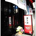 S283_2012京阪神之旅.jpg