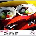 S280_2012京阪神之旅.jpg