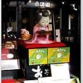 S291_2012京阪神之旅.jpg