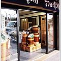 S290_2012京阪神之旅.jpg