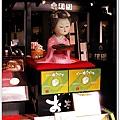 S292_2012京阪神之旅.jpg