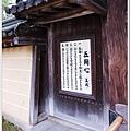 S311_2012京阪神之旅.jpg