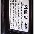 S313_2012京阪神之旅.jpg