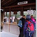 S318_2012京阪神之旅.jpg