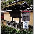 S319_2012京阪神之旅.jpg