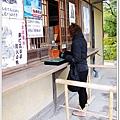 S336_2012京阪神之旅.jpg