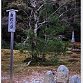 S351_2012京阪神之旅.jpg