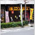 S369_2012京阪神之旅.jpg