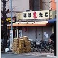 S372_2012京阪神之旅.jpg