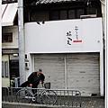 S374_2012京阪神之旅.jpg
