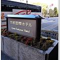 S188_2012京阪神之旅.jpg