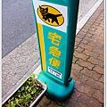 S579_2012京阪神之旅.jpg