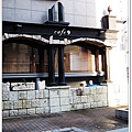 S581_2012京阪神之旅.jpg