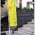 S584_2012京阪神之旅.jpg