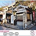 S587_2012京阪神之旅.jpg