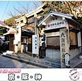 S588_2012京阪神之旅.jpg
