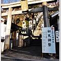 S589_2012京阪神之旅.jpg