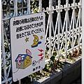 S609_2012京阪神之旅.jpg