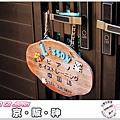 S639_2012京阪神之旅.jpg