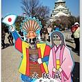 S672_2012京阪神之旅.jpg