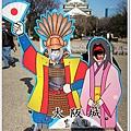 S675_2012京阪神之旅.jpg