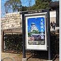 S687_2012京阪神之旅.jpg