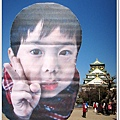 S686_2012京阪神之旅.jpg