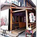 S708_2012京阪神之旅.jpg
