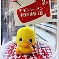 S718_2012京阪神之旅.jpg