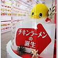 S726_2012京阪神之旅.jpg