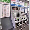 S789_2012京阪神之旅.jpg