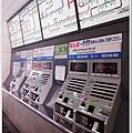 S791_2012京阪神之旅.jpg