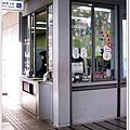 S796_2012京阪神之旅.jpg