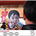 S804_2012京阪神之旅.jpg