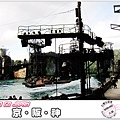 S823_2012京阪神之旅.jpg
