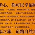 20101214154137253.jpg