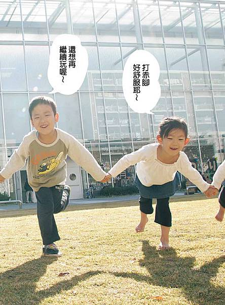 yoga---內文070.jpg