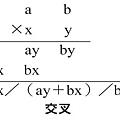 p45-1.jpg