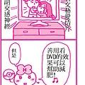 60個習慣DVD.bmp