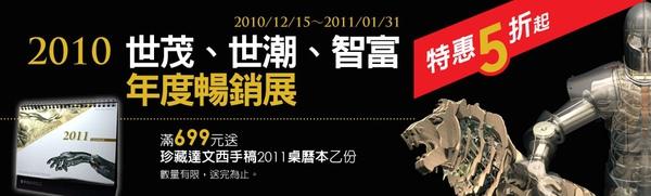 20101215101148531.jpg