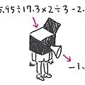數學.jpg