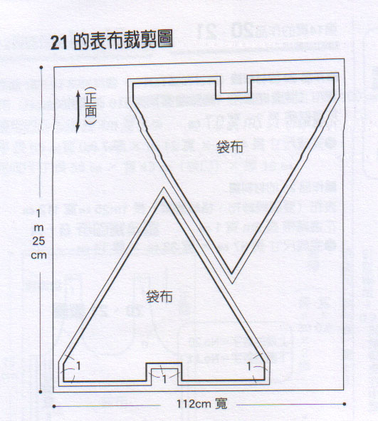 作法1.jpg