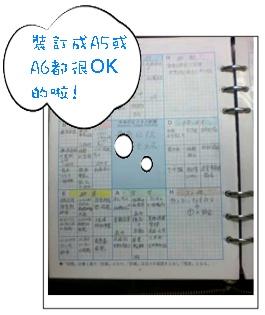 20100927154338500.jpg