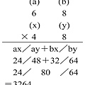 p45-3.jpg