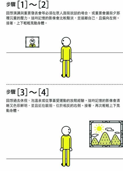 換框1.jpg