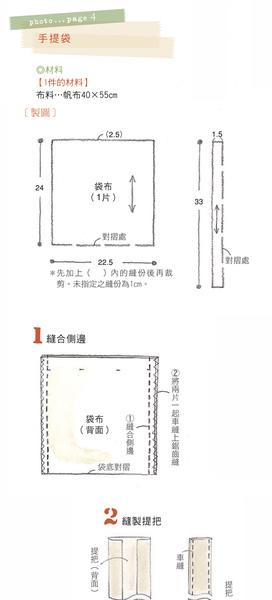 步驟-001.jpg
