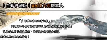 20101214163200566.jpg