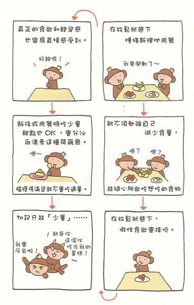 色彩心理學1.jpg